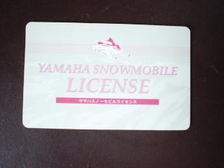 License Card Front